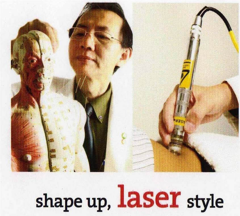 laser acupuncture article