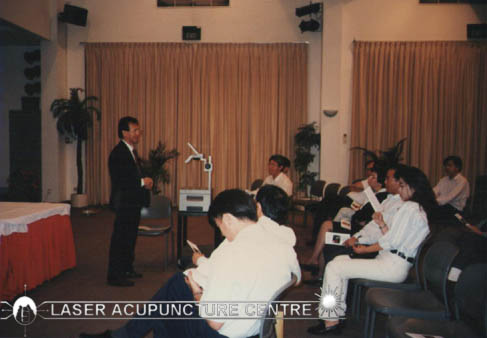 laser acupuncture centre seminar